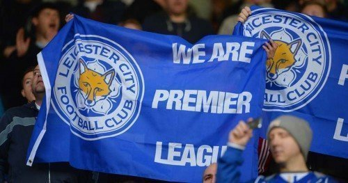 Leicester-City-fans-display-a-celebratory-banner